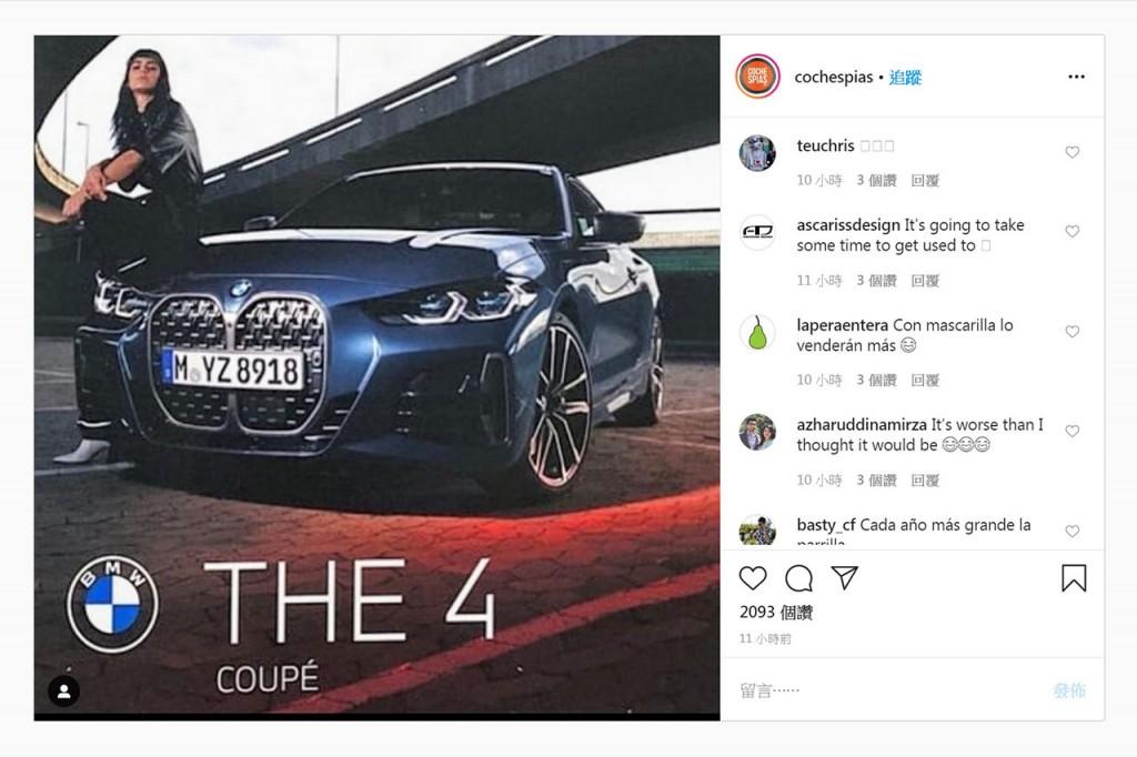BMW新4系列型錄發表前流出!